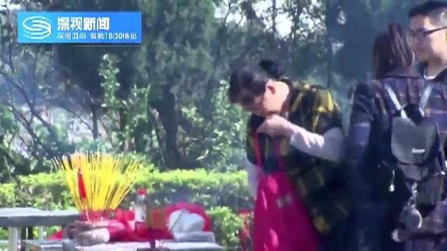 深圳墓园迎来清明祭扫高峰