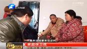 农村真事:21岁女子爱上33岁有家的男人,破坏别人家庭心太狠 - .com)