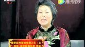 """刘冰先生做客""""CCTV华人会客厅"""""""