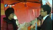 早安福建-20131230-福建:举行交通运输业毕业生专场招聘会
