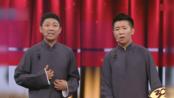 【3030相声小品】刘钊搞笑模仿北京孩子是怎样讲故事的!孙超 相声《自相矛盾》