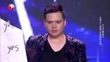 中国达人秀:魔术师完美预测,金星都表示不敢相信!
