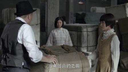 爱人同志 08 启泰看重商人信誉 只身搬货受重伤