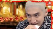 [中文字幕] 听到粉丝们目击谈的李光洙爆笑反应 可视电台