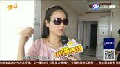 【浙江杭州】楼上漏水到我家 维修费用该谁出?(小强热线 2019年8月30日)