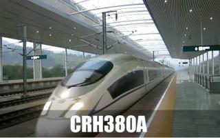 2016年世界十大最快的高速火车(真TM快)