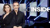 【法国综艺/娱乐/生活】法国电视一台(TF1)《50分钟热度-生活杂志》(50 mn inside Le mag)2019.01.19(完整版)
