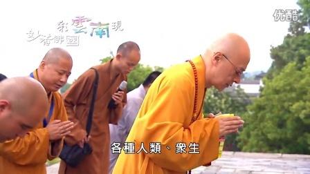 【2014妙香佛国 彩云南现】09_崇圣寺三塔