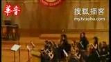 汉江韵-古筝