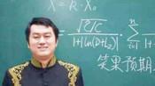 """""""公式""""相声太难学?博士李宏烨出题考学生,粉丝应答得分44"""