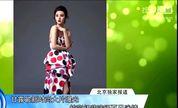 甘露最新时尚大片曝光 炫彩裙装演绎夏日迷情