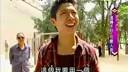 在中国的故事-20110620 陕西 西安
