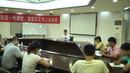 国考面试答题模拟现场——博汇公考微信公众号直播课
