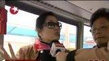 东方新闻-20130326-一次充电可跑满全程,新型超级电容公交车上路