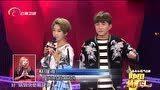 中国情歌汇:嘉宾与选手现场抢答,根据照片猜人名并唱一首他的歌