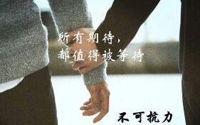 爱剪辑-(谢炎X舒念)你只是梦(走过路过的小仙女看一下,一定不会后悔...反正我是不后悔......)