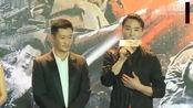 达康书记:吴京写信邀请我演《战狼2》,我被吴京的真诚所感动!