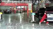 3m龙桥八年店庆