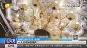 新疆阿克陶县发生6.7级地震  一人因房屋倒塌死亡 说天下 161126—在线播放—优酷网,视频高清在线观看