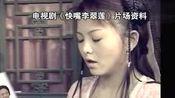 """《最佳现场》片花 张多福自称精于""""调教"""" 李湘初演戏遭折磨狂瘦十五斤"""