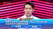 一站到底:张佳涛vs张磊