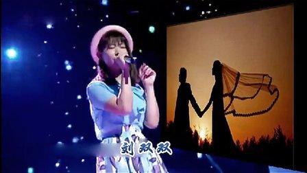 《月半弯》中国好声音第三季学员刘双双 老歌新唱能否感动你