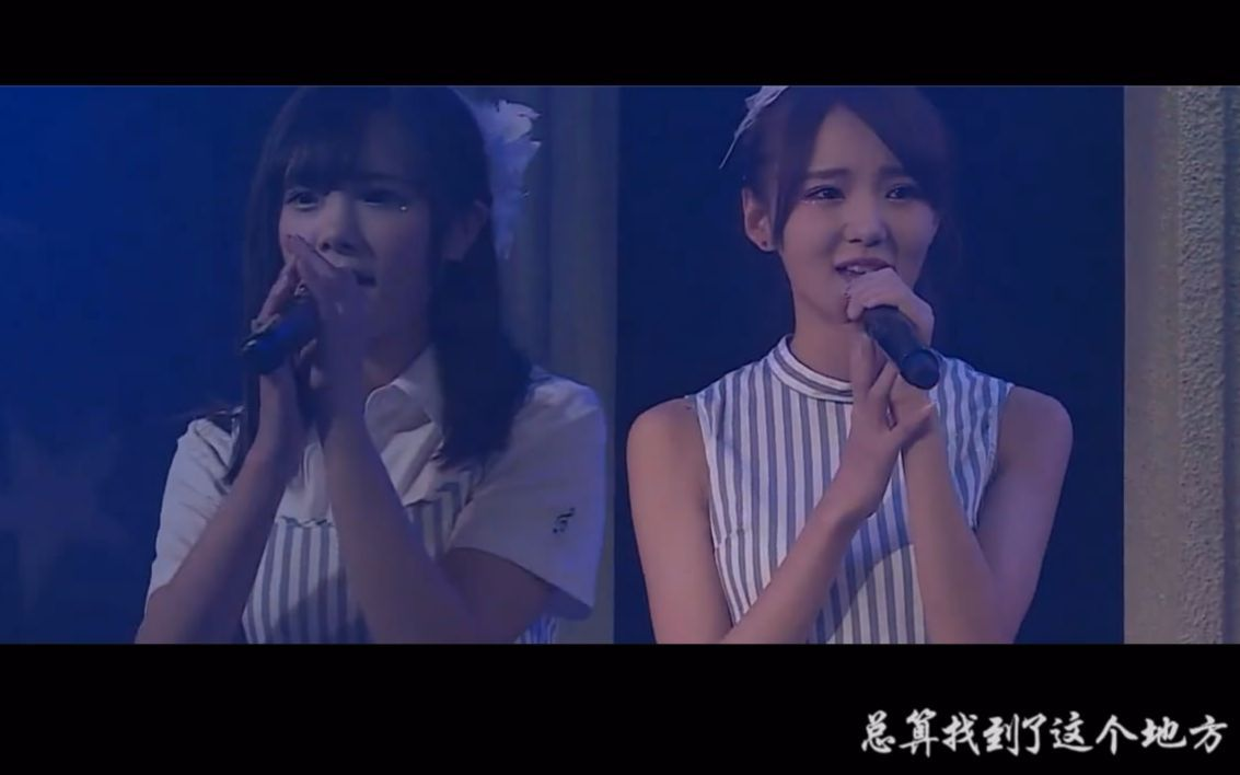 【SNH48】【航兽】前前前世 (袁航&刘炅然)