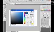 信息技术奥赛 photoshop cs 高级教程 制作透明文字_clip