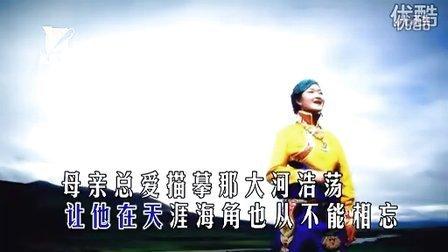 父亲的草原母亲的河-降央卓玛-威扬文化