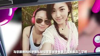宋喆被捕马蓉被限制出境,王宝强离婚案终于要翻盘了
