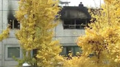 韩国首尔考试院发生火灾造成至少7死18伤官方:伤亡人数可能上升-社会百态-青蜂侠Bee