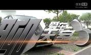 五菱宏光S应该选择1.2L的还是1.5L的车型?