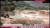 探访: 九寨沟部分景点地震前后对比