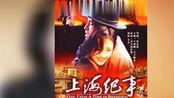 悲痛万分!著名导演彭小莲因病去世 享年66岁 网友 一路走好