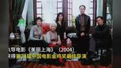 著名第五代导演彭小莲去世