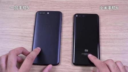 谁更快? 一加手机5软件启动速度对比小米手机6