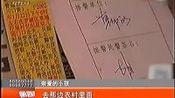 深圳:儿子5岁时家门口走失 父母14年不搬家开店寻子 161007 第四直播间—在线播放—优酷网,视频高清在线观看