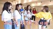 【SING女团】SING练习时:蒋申秒懂游戏规律!这次游戏黑洞又会是谁呢?