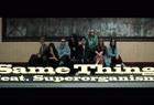 星野源 - Same Thing (feat. Superorganism