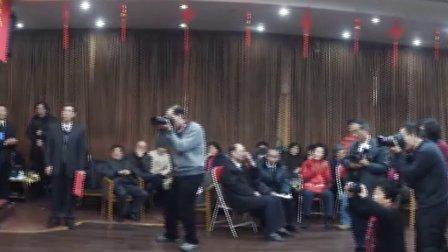 五龙献瑞迎新年联欢会(电子相册)