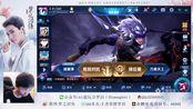 AG超玩会梦泪直播录像2019-09-22 18时56分--19时26分 一只理智梦!