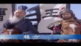 【诸葛亮&王司徒】小小稳方