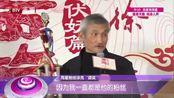 《西游伏妖篇》曝删减片段