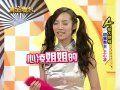黄金舞台-20110528-甜蜜教主王心凌
