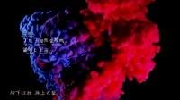 【清名桥】电视剧《将军在上》片头曲盛一伦崔子格《爱在上》