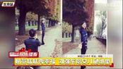 自制 奶爸!奶茶妹妹秀幸福 刘强东陪女儿爬地垫