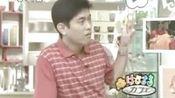 [love]山下智久-花丸咖啡【中字】20050708—在线播放—优酷网,视频高清在线观看