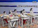 视频: 可能性 生活中的推理有几枝铅笔——新课程小学数学公开课精品课例视频(一)