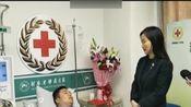 """新年第一捐 郑州80后小伙为白血病儿童捐献""""生命种子"""""""