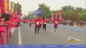 [广西新闻]建设体育强区 重振广西体育雄风 第十四届区运会火炬传递走进贵港钦州 两地马拉松赛同期举行